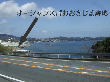 20090324b.jpg